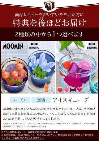 【NOV20200703】