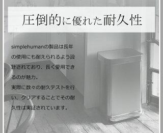 シンプルヒューマンソープディスペンサー自動防水センサーポンプオートディスペンサーおしゃれオートソープディスペンサー充電式オフィスキッチンST1043ST1044ST1046新築祝い[simplehumanセンサーポンプソープディスペンサー266ml]