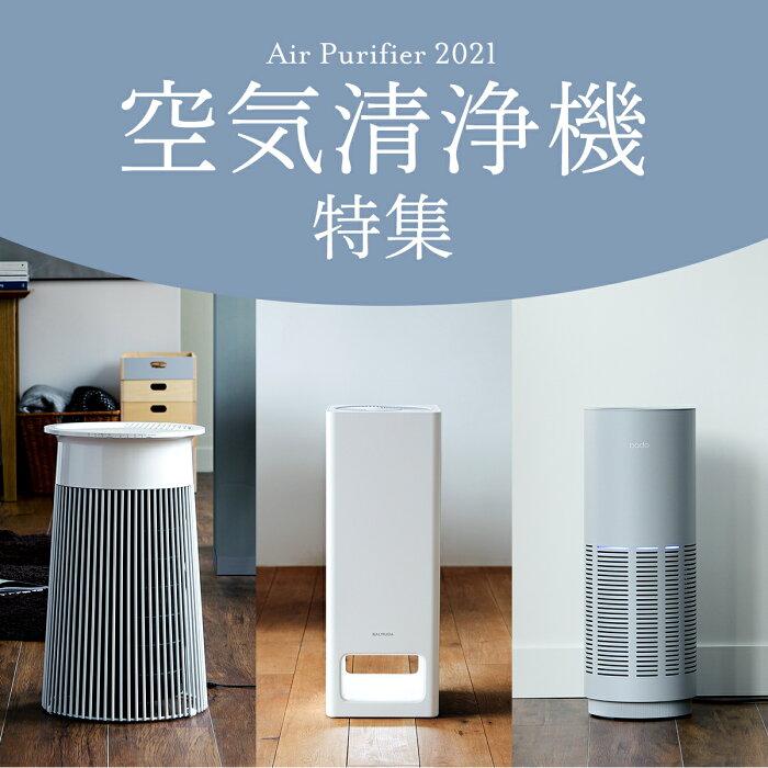 空気清浄機器具