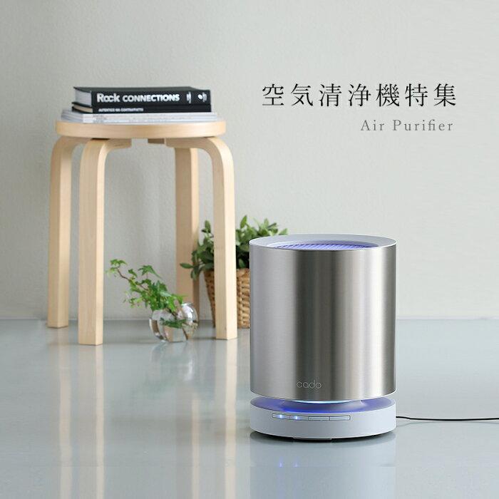 空気清浄機特集 Air Purifier