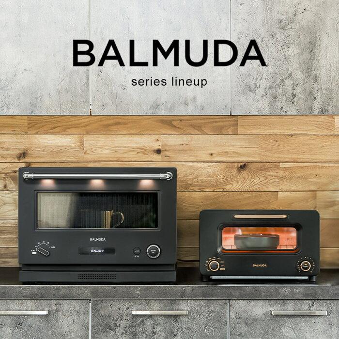 BALMUDA series lineup / バルミューダ製品 取り扱い一覧