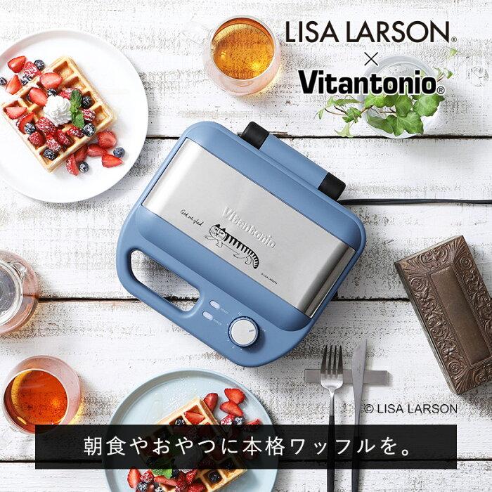 Vitantonio ワッフル&ホットサンドベーカー VWH-500 リサ・ラーソン