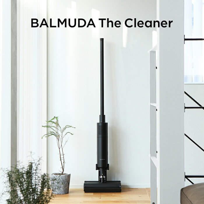BALMUDA The Cleaner / バルミューダ ザ クリーナー