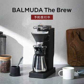 BALMUDA The Brew / バルミューダ ザ・ブリュー K06A