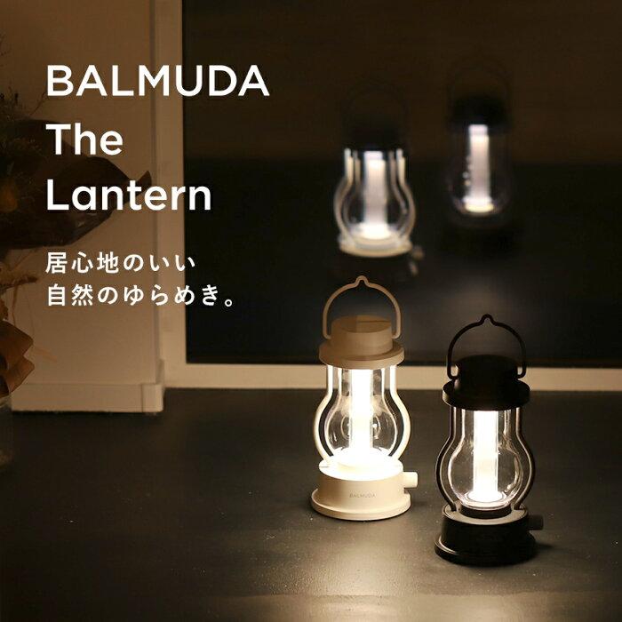 BALMUDA The Lantern バルミューダ ザ ランタン L02A