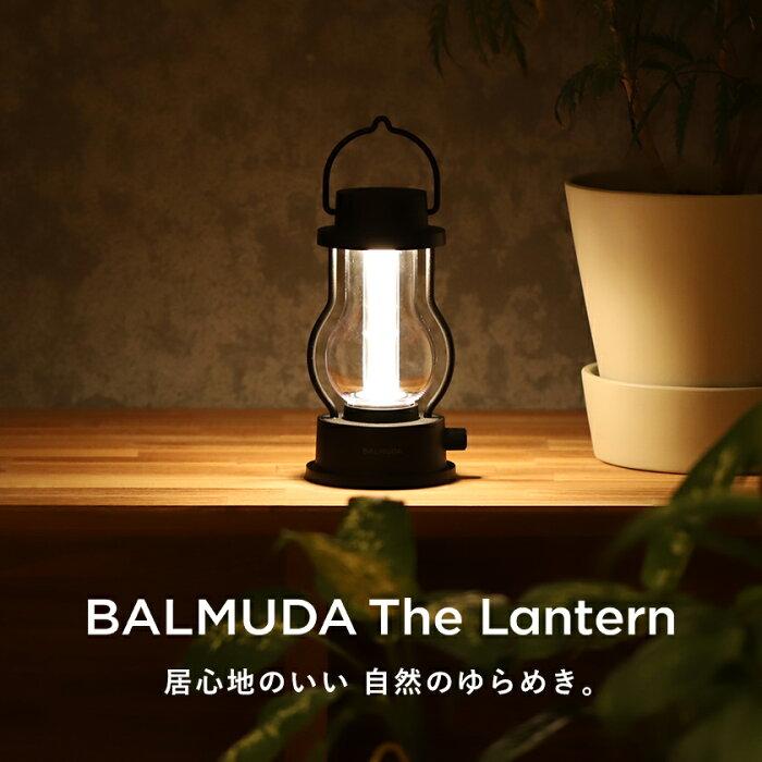 BALMUDA The Lantern / バルミューダ ザ ランタン L02A