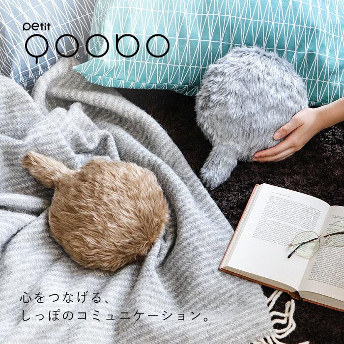 Petit Qoobo / プチ・クーボ