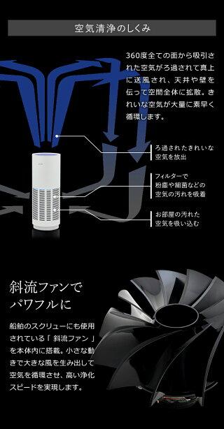 cadoカドー空気清浄機除菌脱臭花粉PM2.5においハウスダストHEPAフィルター花粉対策空気清浄器活性炭フィルターセルフクリーニング26畳おしゃれオフィス大型AP-C320cadoLEAF320
