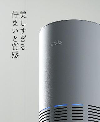 cado空気清浄機花粉類ウィルスWi-Fi対応AP-C320iリーフ320i26畳スリムおしゃれ脱臭除菌HEPAフィルターたばこPM2.5除去cadosyncギフト[カドーLEAF320i]