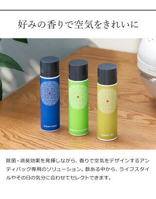 マジックボールベーシックソリューションアンティバック空気洗浄機空気清浄機magicballアロマディフューザー香りPM2.5対応タバコ本体MB-28mb28[antibac2KMAGICBALLbasic]