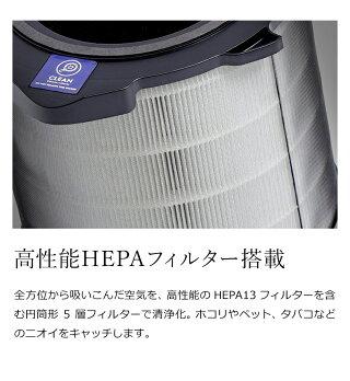 エレクトロラックス空気清浄機空気清浄器360度おしゃれ37畳コンパクトたばこタバコPM2.5脱臭HEPAへパリビングダイニング寝室ギフトプレゼントフィルターピュアデザイン5角形Electrolux空気清浄機PUREA9