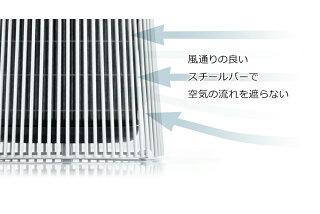 空気清浄機プラマイゼロプラスマイナスゼロ空気清浄器おしゃれ30畳PM2.5フィルター花粉たばこタバコ脱臭リビング玄関オシャレスタイリッシュデザイン[±0空気清浄機C030XQH-C030]
