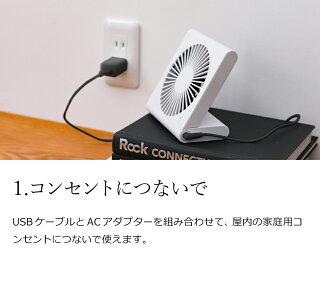 扇風機卓上オフィスUSBおしゃれ卓上扇風機電池コンパクト電池式USB扇風機卓上ファン乾電池小型小型扇風機ミニ扇風機コンセント携帯USBケーブルデスクファンシンプルアウトドア省エネ収納ギフトスリムコンパクトファン