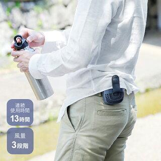 空調服ファン扇風機首かけポータブルアイファン持ち運びハンディファンスタンドクリップUSB充電式アウトドア熱中症対策おしゃれかわいいコンパクト小型ファンモバイルiFanBodyBlowボディブロー