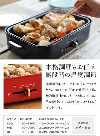5枚セットブルーノホットプレートBOE021深鍋たこ焼き器グリル鍋焼き肉すき焼きマルチプレート電気プレートおしゃれプレゼントBRUNOコンパクトホットプレートプレート5枚セット