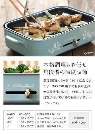 ホットプレートブルーノたこ焼き器BRUNOムーミンたこ焼きパンケーキメーカームーミンの日焼肉ホーロー風琺瑯風パンケーキホットケーキBOE059brunoムーミンコンパクトホットプレート