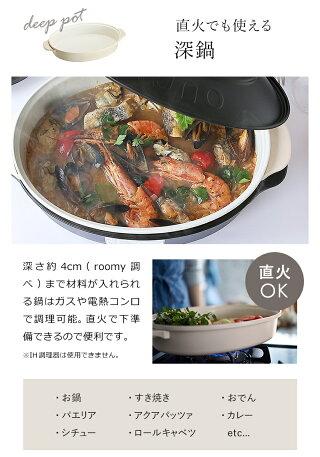 ホットプレートでお鍋料理