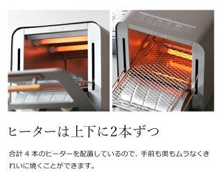 オーブントースターモッシュおしゃれトースターM-OT1モッシュ!(mosh!)シンプルコンパクトかわいいスリムミニトースト食パンベーグル2枚焼き木目調北欧省スペースギフトお祝いmosh!オーブントースター