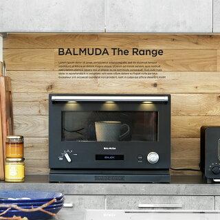 バルミューダザ・レンジオーブンレンジ深角皿付きワイド幅45cmコンパクト電子レンジオーブンフラットデザイン家電キッチン調理家電シンプルおしゃれ引越し祝いK04A-BKK04A-WHブラックホワイトBALMUDATheRange