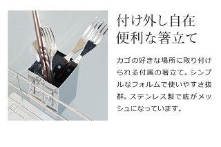 水切りかご水切りカゴステンレス水切り水切りラック伸縮大容量珪藻土シンク上省スペーススライドスライド式吸水マットおしゃれ日本製燕三条モイスカワキボードKAWAKI水切りラックスライドタイプ