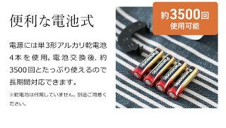 プラスマイナスゼロディスペンサー自動泡液体アルコールディスペンサー電池式ノータッチハンドソープソープディスペンサー消毒液噴霧器消毒アルコールアルコール消毒プラマイゼロおしゃれ±0オートディスペンサー