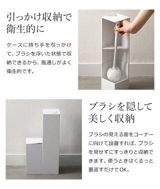 RETTOレット−トイレブラシトイレブラシホワイトソフトセットホルダースタンドケース角型トイレ掃除掃除用品掃除グッズ便器スリムシンプル北欧おしゃれ日本製新生活