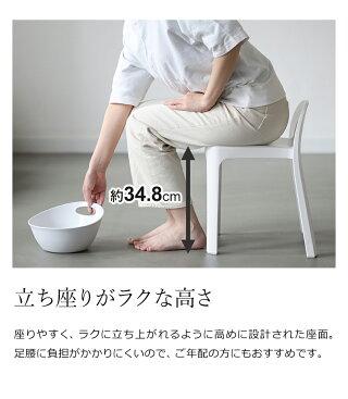 バスチェアシャワーチェア風呂椅子風呂いす滑り止め風呂イス背もたれ子ども汚れにくい座面高めバス用品スタッキング脚キャップ通気性4本脚北欧おしゃれシンプルホワイト白日本製RETTO/レットーAラインチェア