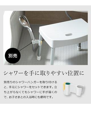 RETTOバスチェアシャワーチェア風呂椅子風呂いす滑り止め風呂イス子ども座面高めバス用品脚キャップ通気性4本脚北欧おしゃれシンプルホワイト白日本製レットーコンフォートチェアM