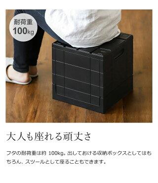 グリッドコンテナ収納ケースコンテナ折りたたみ蓋付き収納ケースキャンプキューブハード収納ボックス積み重ねボックススツールスタッキング北欧おしゃれシンプル日本製グリッドコンテナーキューブ