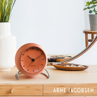国内正規品アルネ・ヤコブセンシティーホール置き時計置時計おしゃれギフト目覚まし時計目覚し時計アルネヤコブセンデザイナーズテーブルクロックARNEJACOBSENtableclockCITYHALL
