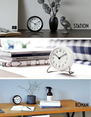 国内正規品アルネ・ヤコブセン置き時計置時計おしゃれギフト目覚まし時計目覚し時計アルネヤコブセンデザイナーズテーブルクロックARNEJACOBSENtableclock