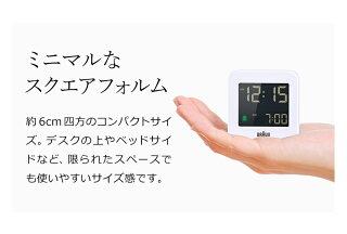 国内正規品置き時計置時計ブラウンデジタルおしゃれギフト目覚まし時計目覚し時計テーブルクロックトラベルクロックミニ小さいアラームbc08BRAUNデジタルアラームクロックBC08