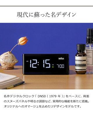 国内正規品置き時計置時計ブラウンデジタルおしゃれギフト目覚まし時計目覚し時計ACACアダプターブラック黒アラームBRAUNデジタルアラームクロックBNC016