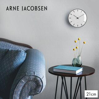 国内正規品アルネ・ヤコブセンシティーホール壁掛け時計掛け時計おしゃれギフト時計アルネヤコブセンデザイナーズウォールクロックARNEJACOBSENwallclockCITYHALL210mm
