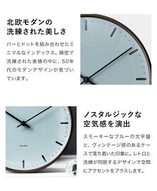 国内正規品アルネ・ヤコブセンシティーホール壁掛け時計掛け時計おしゃれギフト時計アルネヤコブセンデザイナーズウォールクロックARNEJACOBSENwallclockCITYHALL210mmRoyalBlue