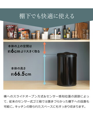 ゴミ箱センサー自動開閉横開き大容量45リットルダストボックスフタ付きおしゃれ蓋つきキッチン棚ラック47L45Lステンレス保証あり大きい黒ディーツ新生活DiETZ自動開閉センサーゴミ箱スライド式