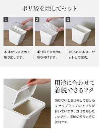 クード岩谷マテリアルI'mDアイムディースタックボックス収納ゴミ箱ごみ箱ダストボックスふた付き分別スリムモダンキッチンリビング北欧おしゃれシンプルホワイト白日本製kcudスタックボックス