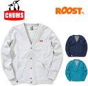 CHUMS チャムス キーストーンボタンカーディガン カーディガン スウェット Keystone Button Cardigan CH00-1197