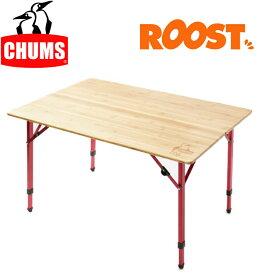 チャムス CHUMS バンブーテーブル テーブル 椅子 Bamboo Table 100 キャンプ フェス CH62-1361