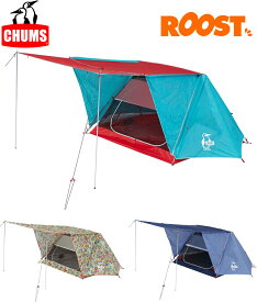 CHUMS チャムス テント エーフレームテント3 A-Frame Tent 3 CH62-1441 日本正規品