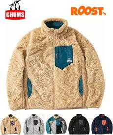 CHUMS チャムス ボンディングフリースジャケット アウター フリース ボア CH04-1242 2020秋冬 日本正規品