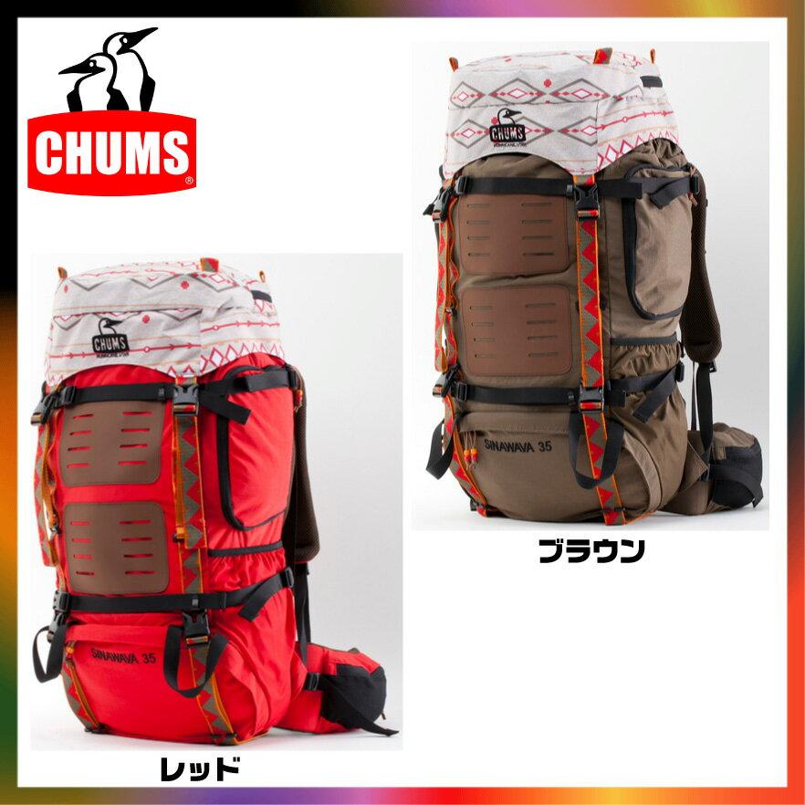 CHUMS チャムス Sinawava 35 シナワバ リュック CH60-2217