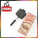 チャムス CHUMS ホットサンド クッカー ホットサンドメーカー