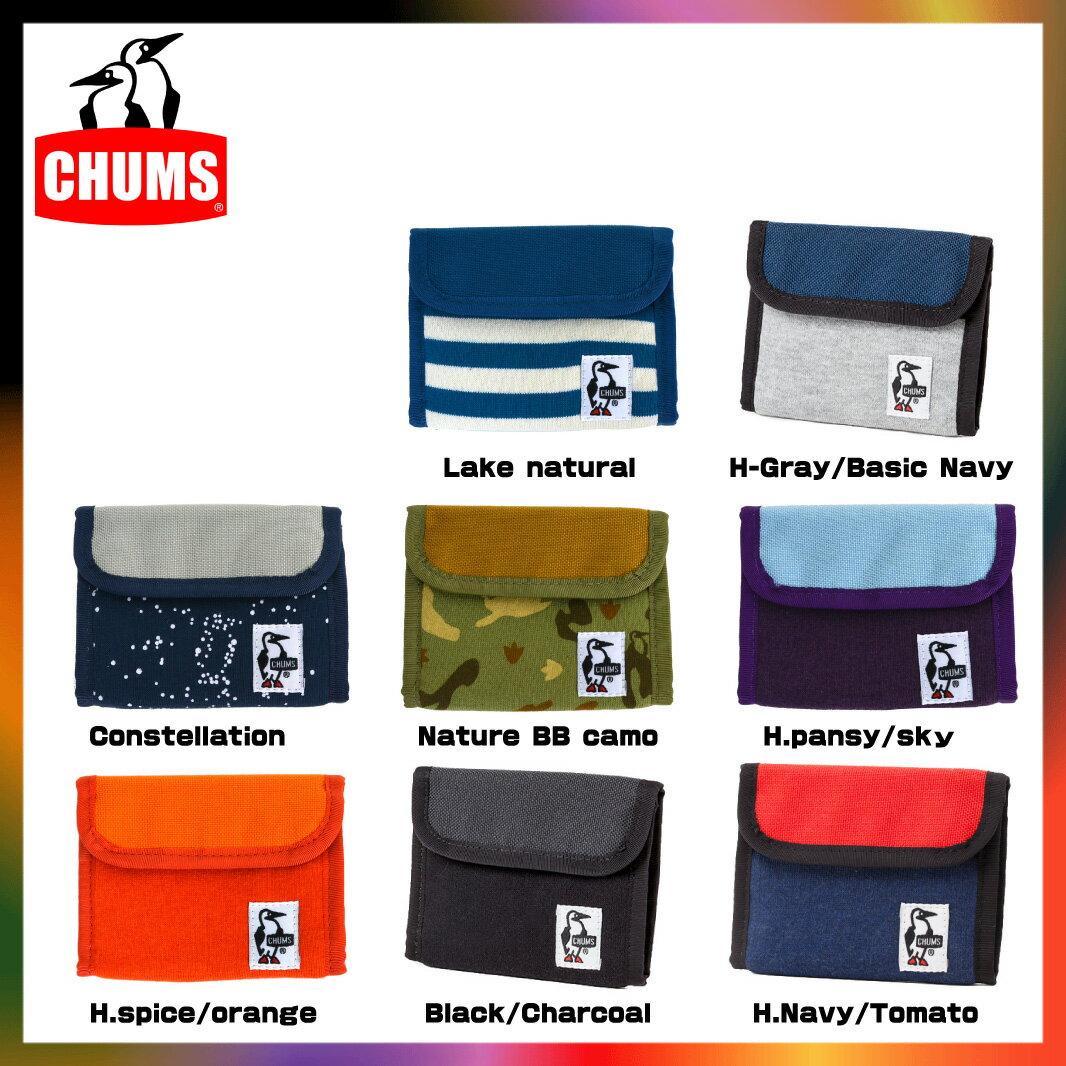 チャムス CHUMS 財布 トリフォルドウォレット スウェットナイロン ウォレット