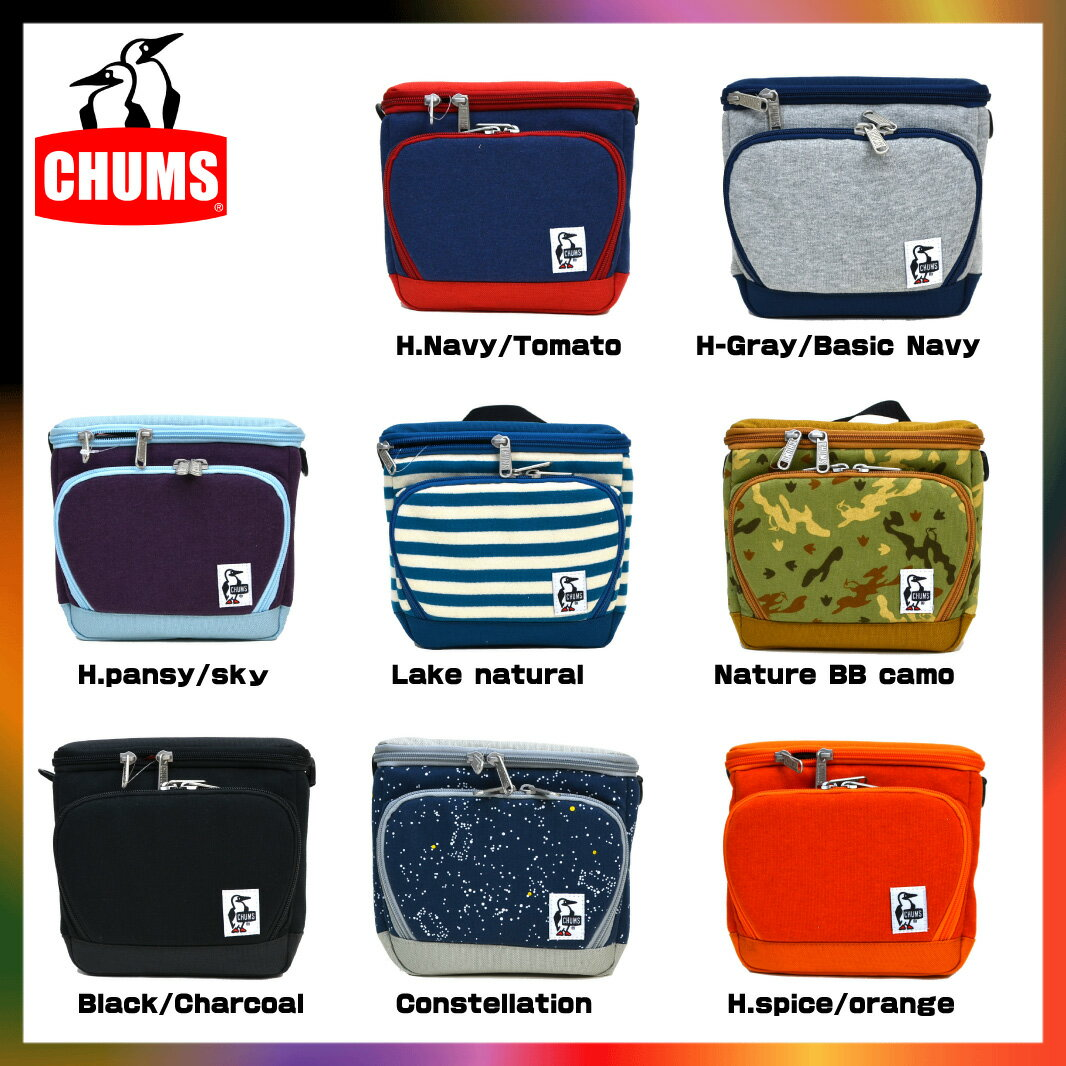 CHUMS チャムス カメラバッグ ボックスカメラバッグ BOX CAMERA BAG ショルダーバッグ カメラ