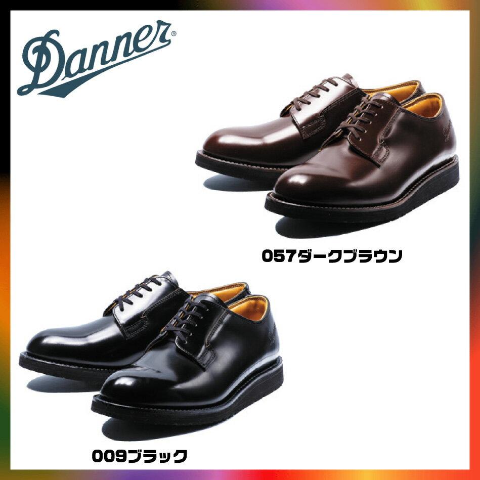 Danner ダナー ブーツ ポストマンシューズ POSTMAN SHOES 日本正規品 D214300