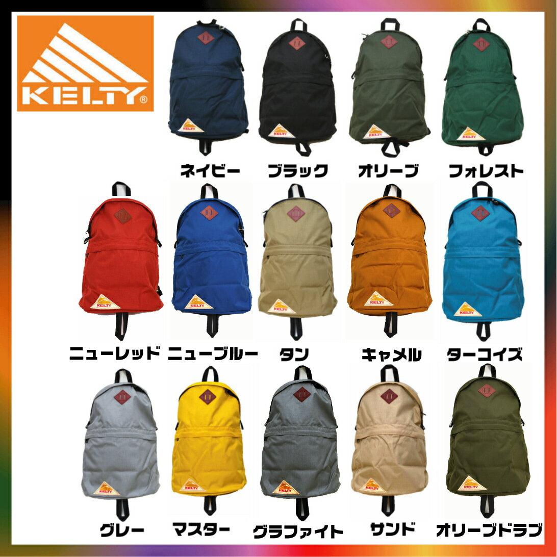 ケルティ KELTY リュック Girl's Daypack ガールズ デイパック 15L バッグ