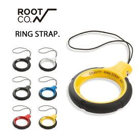 【ROOT CO.】GRAVITY RING STRAP. 【 リングストラップ フィンガーストラップ 落下防止 ストラップ スマートフォン iPhone アウトドア 】