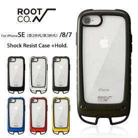 【ROOT CO.】iPhoneSE(第2世代/2020) iPhone8 iPhone7 Gravity Shock Resist Case +Hold.(耐衝撃 アウトドア)