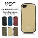 【ROOT CO.】iPhone8 iPhone7 ケース GRAVITY Shock Resist Case. iFace Model【 アイフォン8 アイフォン7 スマホケース アイフェイス 耐衝撃 】